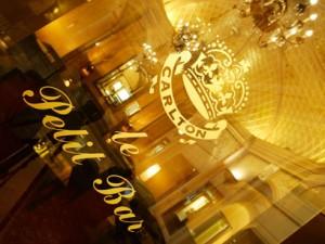 Bar des Célébrités & Terrasse Bar